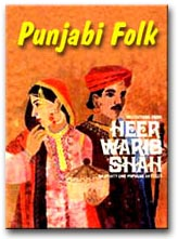 music_pakistani_contemporary_punjabi.jpg